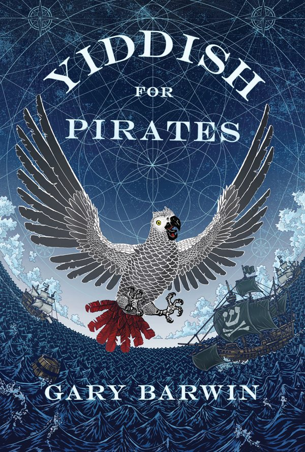 JanFeb_SpringPreview_Fiction_YiddishforPirates_Cover