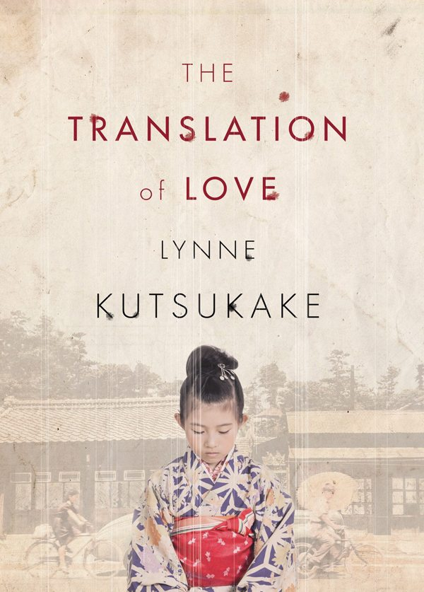JanFeb_SpringPreview_Fiction_thetranslationoflove_Cover