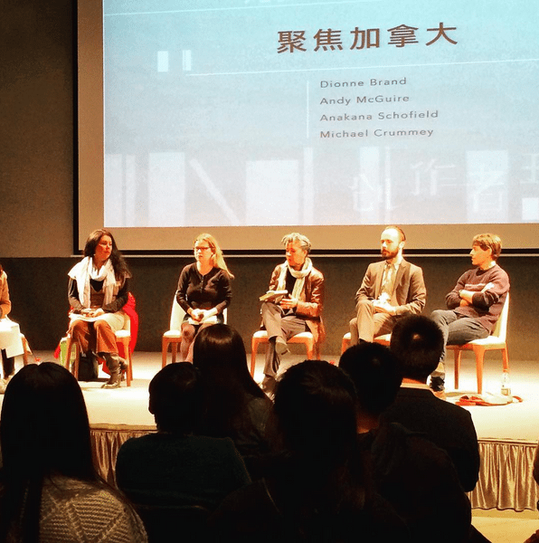 Julie Hirschfeld, Anakana Schofield, Dionne Brand, Andy McGuire, and Michael Crummey speaking via their interpreter, Paige (far left) at Canadian Writers in Conversation at the Fangsuo Commune, Chengdu.