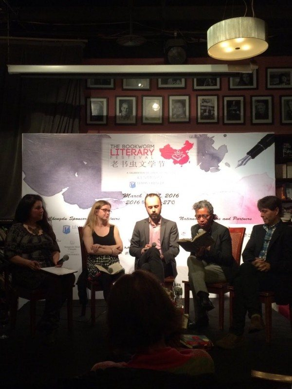 Moderator Julie Hirschfeld with authors Anakana Schofield, Andy McGuire, Dionne Brand, and Michael Crummey at Voices of Canada at The Bookworm in Chengdu.
